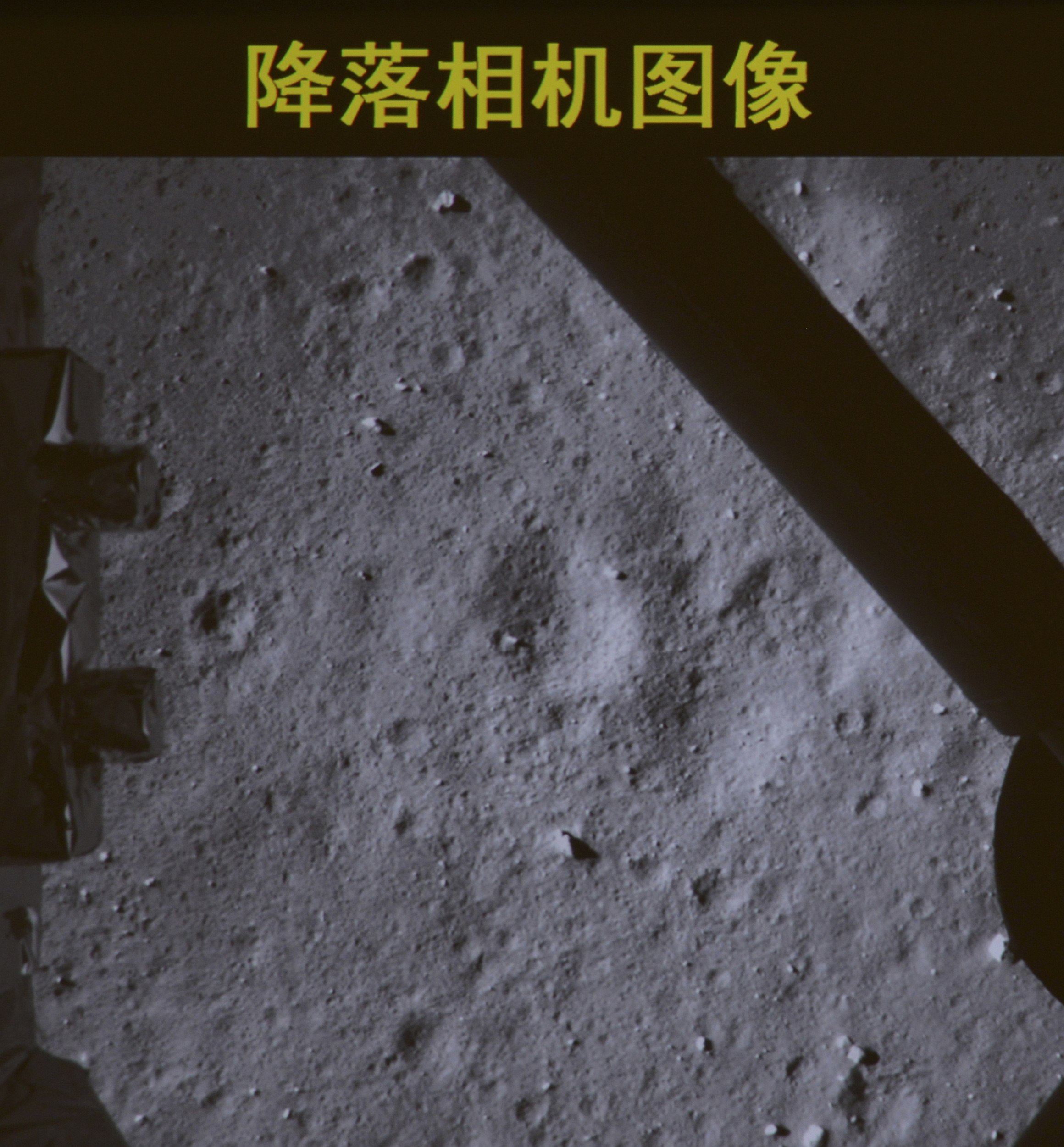 China lands Unmanned Spacecraft on the Moon