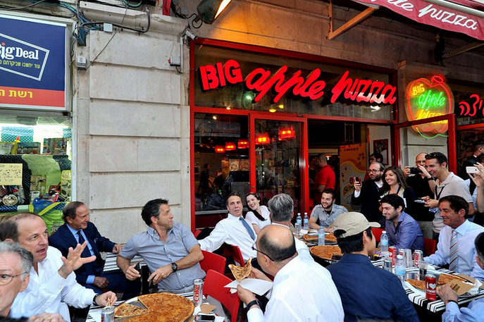 Later in the afternoon, the Delegation ate at Big Apple Pizza in downtown Jerusalem with New Yorkers studying at Hebrew University.