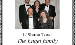 Rosh Hashanah Greetings from Congressman Eliot Engel