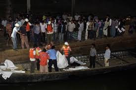 Bangladesh Ferry Crash