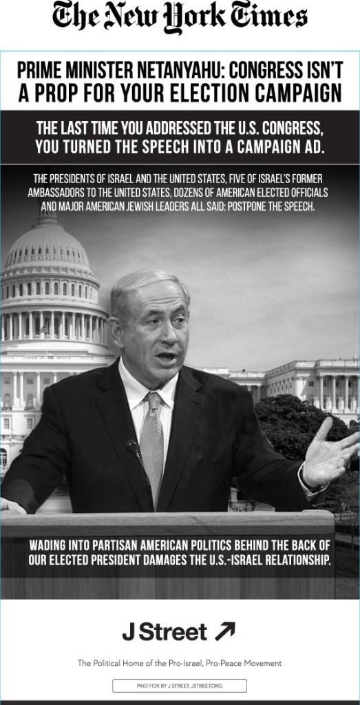 J Street ad depicting motives of Mr. Netanyahu in speaking before Congress