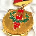 Albanian honor of nation metal