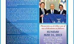 New York State Senator Jeff Klein Invite You to Attend Jewish American Heritage Month Event