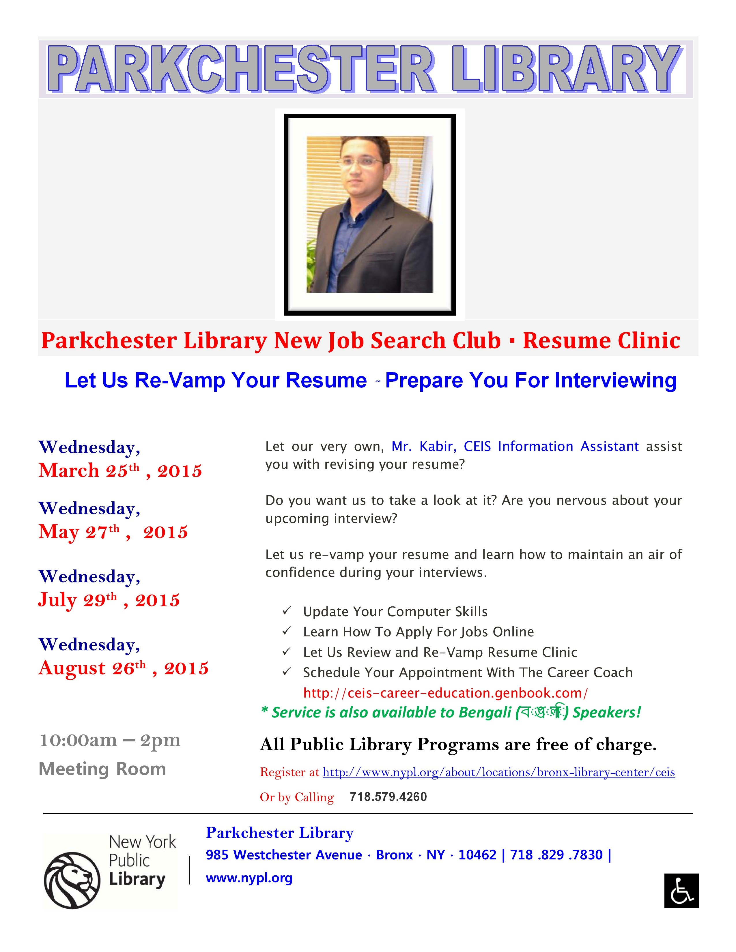 job workshop parkchester  library flyer -march- may-july-aug 2015-001