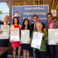 Hispanic Heritage Month - 2015