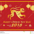 Chinese New Lunar_2016