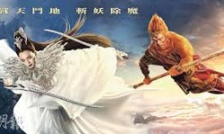 The Monkey King 2 Achieves Estimated $10.7 Million For Record Opening Weekend At Chinese Box Office In IMAX® 3D Theatres