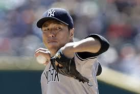Hiroki Kuroda, Former NY Yankees hurler. Credit: nj.com