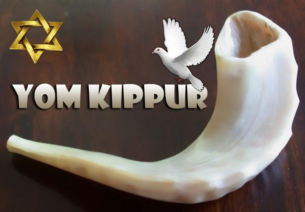 happy-yom-kippur-images-1024x712