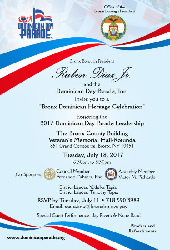 2017 Dominican Heritage Month