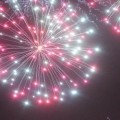 Fireworks Spectacular in the City of Mt. Vernon