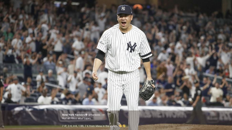 """Not all Hiros wear capes."" 7 IP, 3 H, 0 R, 1 BB, 7 K from Masahiro Tanaka in the clutch. (@Yankees Twitter acct)"