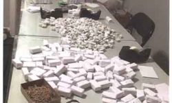 BRONX DA: MAJOR HEROIN AND COCAINE TRAFFICKING GROUP DISMANTLED, 21 PEOPLE INDICTED