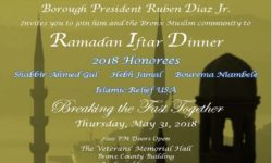 Breaking the Fast Together: Ramadan Iftar Dinner, May 31