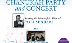 The Young Israel of Pelham Parkway Jewish Center Presents a Festive Chanukah Party and Concert – December 9