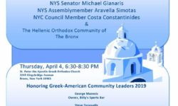 Greek Heritage Month Celebration, April 4