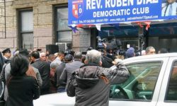 New Ruben Diaz Sr. Democratic Club
