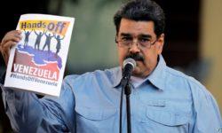 Venezuelan President Nicolas Maduro (Crediit: VOA)