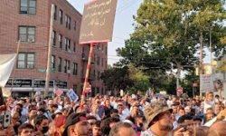 Yemini-American Rally to End Yemen Civil War